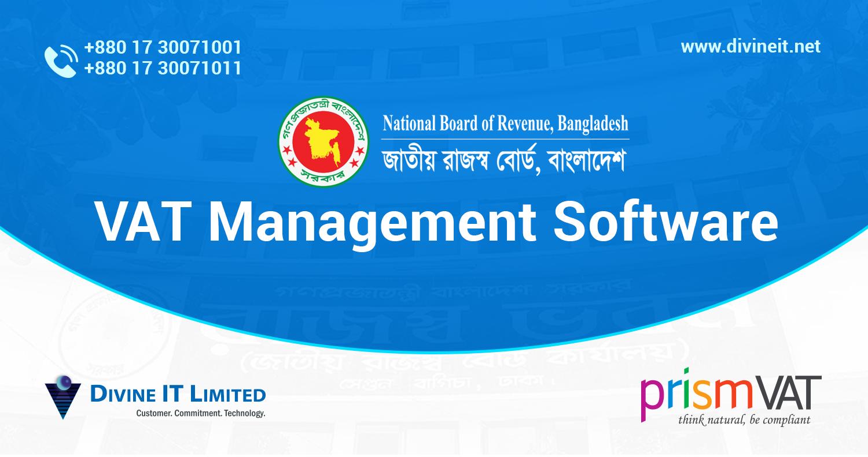 PrismVAT   NBR Approved VAT Software   PrismERP Integrated